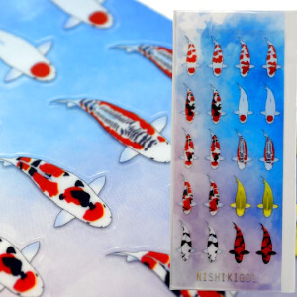 画像1: 錦鯉シール (1)