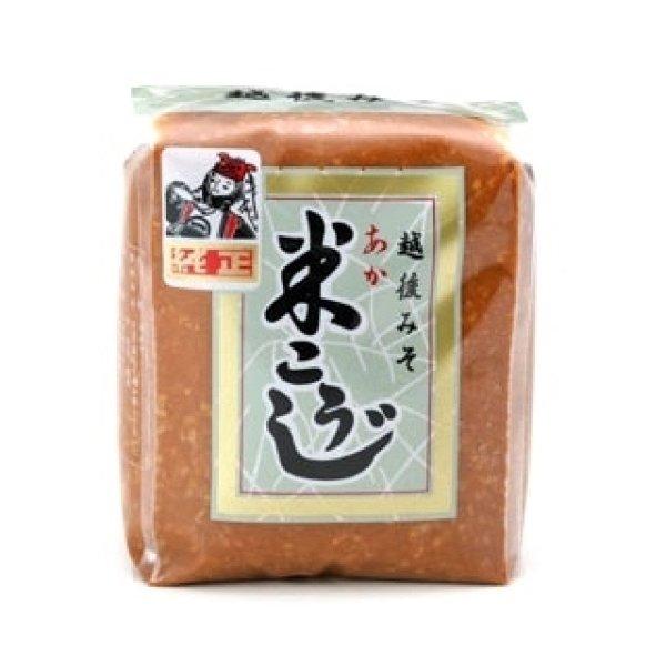 画像1: 米こうじ 赤みそ (1)