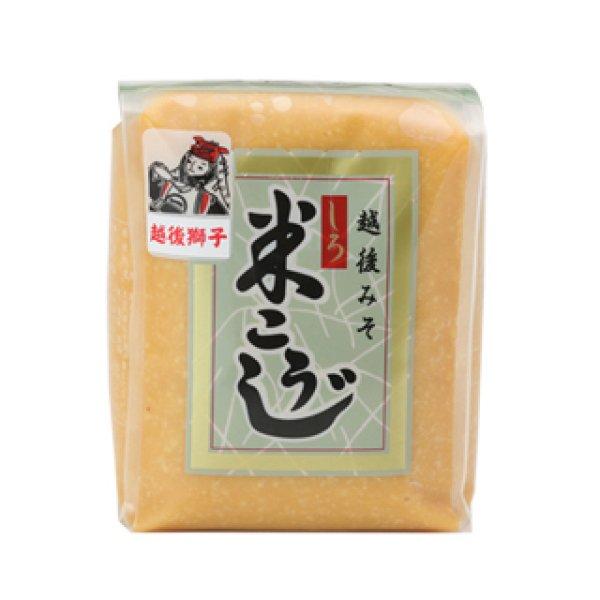画像1: 米こうじ 白みそ (1)