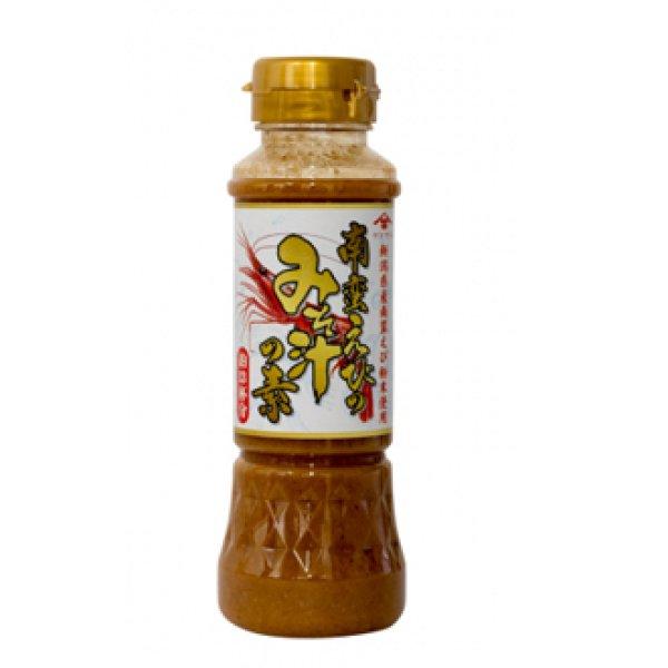画像1: 南蛮えびのみそ汁の素 (1)
