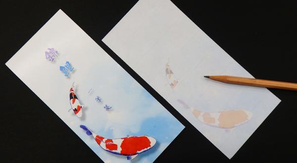 画像1: 錦鯉一筆箋