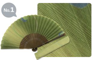 画像2: 小千谷縮 扇子 (扇子袋付)