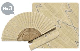 画像4: 小千谷縮 扇子 (扇子袋付)