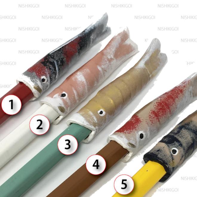 画像1: 錦鯉えんぴつキャップ