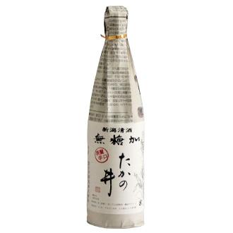 画像1: たかの井 清酒(新聞紙巻き)