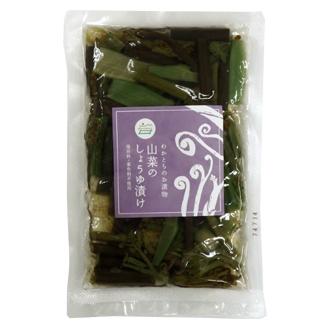 画像1: 山菜のしょうゆ漬け