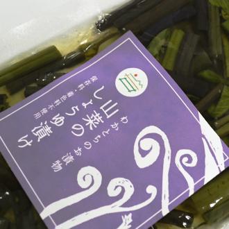画像2: 山菜のしょうゆ漬け