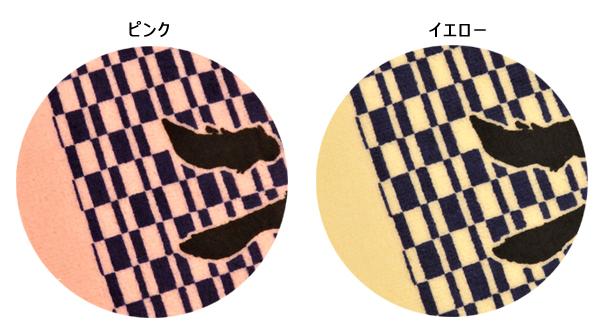 画像2: 牛太郎 文字プリントタオル