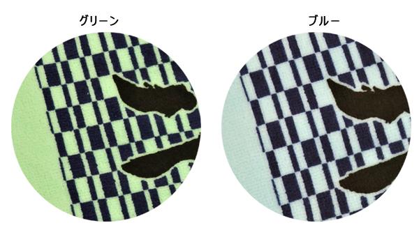 画像3: 牛太郎 文字プリントタオル
