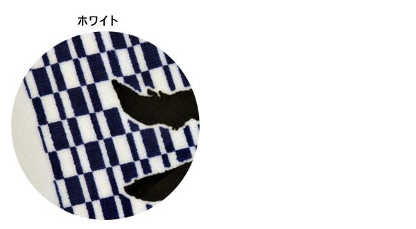 画像4: 牛太郎 文字プリントタオル