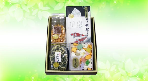 画像1: 銘菓の宝箱