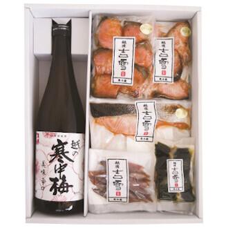画像1: 美味Sake  RE-K 【送料込】