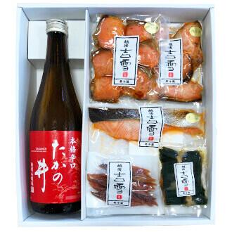 画像1: 美味Sake RE-T 【送料込】