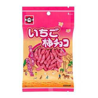 画像1: いちご柿チョコ