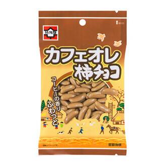 画像1: カフェオレ柿チョコ