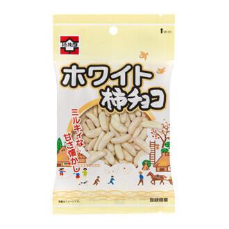 画像1: ホワイト柿チョコ