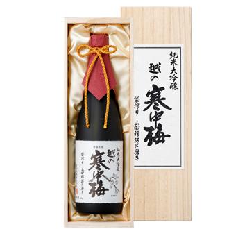 画像1: 越の寒中梅 純米大吟醸