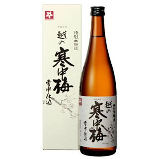 画像1: 越の寒中梅 特別本醸造