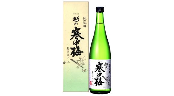 画像1: 越の寒中梅 純米吟醸