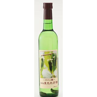 画像1: 越後またたび酒 ワイン風